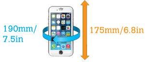 orientační rozměry předmětu vloženého do pouzdra 519 MP3 'Plus' Case